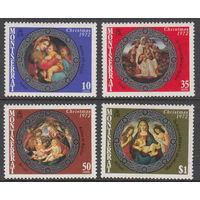 Монтсеррат\р48\1972 Рождество Живопись Искусство Картины MNH