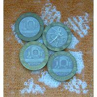Франция 10 франков 1989 года