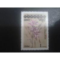 Киргизия 2000 Цветы перевернутая надпечатка