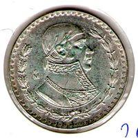 Мексика песо 1961 года серебро 0.100