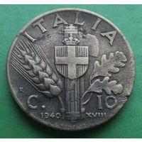 Италия. 10 чентезимо 1940. Много лотов в продаже.