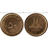 Иран 50 риалов 2006 Мечеть Хазра Масумахт UNC