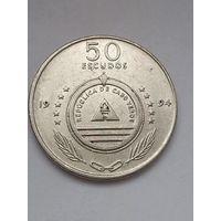 Кабо-Верде 50 эскудо 1994.