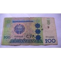 Узбекистан 200 сом 1997г.  распродажа