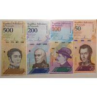 Венесуэла 2018 года 8 банкнот (2,5,10,20,50,100,200,500 боливар)