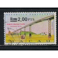 Португалия Китай Макао 1974 Мост Макао-Тайпа Надп #473