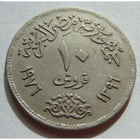 Египет 10 пиастров 1976 г