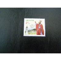 Литва 2011. Папа Иоанн Павел II.
