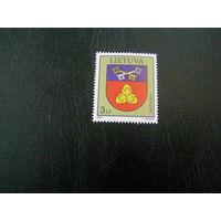 Литва гербы городов 2009