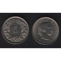 Швейцария km26 5 раппен 1969 год (B) (b06)