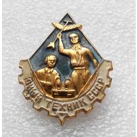Значок. Юный техник СССР #0361