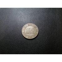 100 солей 1980
