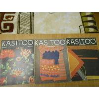 Kasitooo (Эстония) Вязание, вышивка, макраме