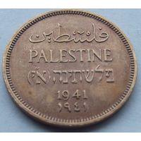 Палестина. 1 мил 1941