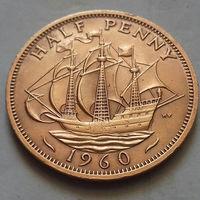 1/2 пенни, Великобритания 1960 г., AU