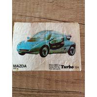 Turbo 224