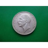 100 ЛЕВА 1934. Серебро