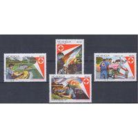 [1654] Никарагуа 1983. Красный Крест.Служба спасения. Гашеная серия.
