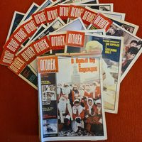 Журнал Огонек за 1989 год. Полная подписка 52 номера.