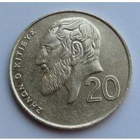 Кипр 20 центов. 1994