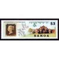 1 марка 1990 год Самоа 150 лет чёрному пенни 700