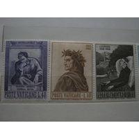 Марки - Ватикан религия архитектура 7 марок