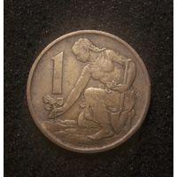 Чехословакия, 1 крона 1970