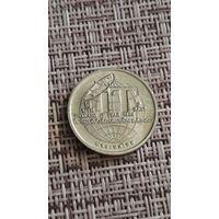 Таиланд 2 бат 1995 г