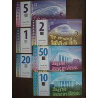 Васильки 2017 UNC полный комплект 6 банкнот