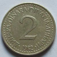 Югославия,2 динара 1982 г