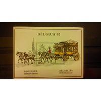 Транспорт, кареты, повозки, фауна, лошади, собаки, архитектура, блок, Бельгия,  1982