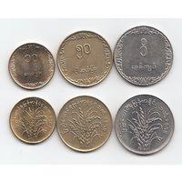 Бирма (Мьянма) Набор 3 монеты 1975 - 1983 год