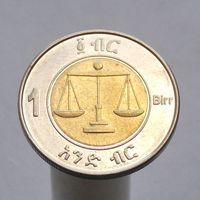 Эфиопия 1 быр 2016