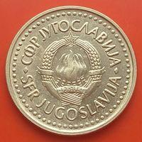 2 динара 1986 ЮГОСЛАВИЯ