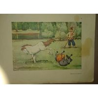 Сборник иллюстраций советских художников к сказкам