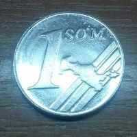 Узбекистан 1 сум 2000 (1)