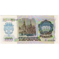СССР 1000 рублей 1992 г. UNC  Серия ВП 8650138