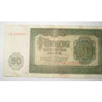 Германия. ГДР. 50  марок 1948 г.