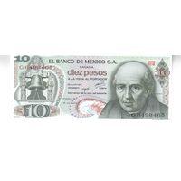 10 песо 1973 года Мексики