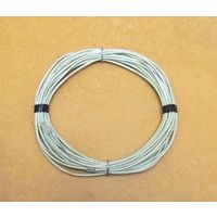 Сетевой витопарный кабель UTP 2PR 24AWG (4-pin). Длина: 14.2м. Белый цвет.