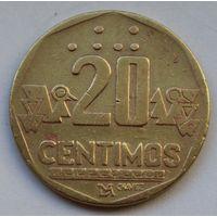 Перу, 20 сентимо 1991 г.