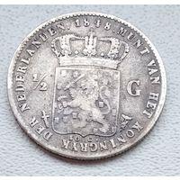 Нидерланды 1/2 гульдена, 1848 6-5-1
