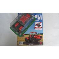 Тракторы: история, люди, машины. Номер 106 К-424