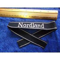Манжетная лента Nordland.