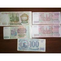 2000 российских рублей 1993г. с рубля без м.ц.