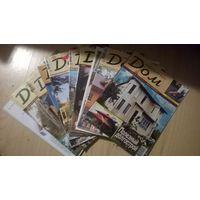 Журнал ДОМ идеи, проекты, конструкции, технологии