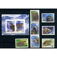 Кыргызстан, 1995г. дикие звери, 7м. 1 блок, без зубцов