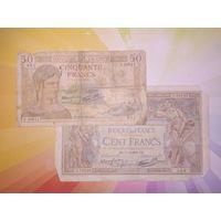 Франция 50 и 100 франков 1938-39гг