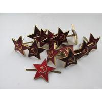 Кокарда звезда (32мм,алюминий )
