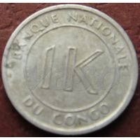 3052:  1 ликута 1967 Конго